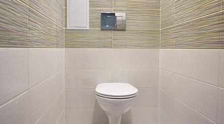 Built-in toilet
