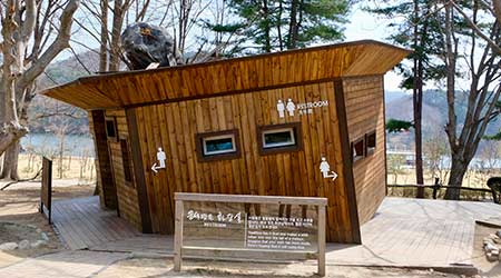 Nami Island, Korea - April 2019. the unique slanted toilet building in Nami Island