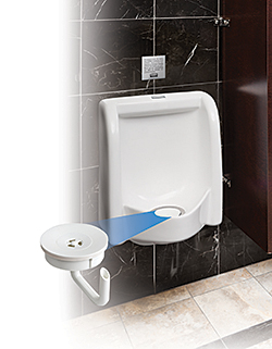 ecoUrinal Waterless Urinal: Rubbermaid Commercial Products